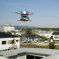 Japan's first drone document delivery operation launched in Fukushima amid labor shortage