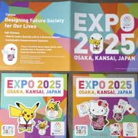 2025 Osaka World Expo promotional items, not meant for sale, now being sold online