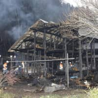 Seven people, including four children, found dead after Fukushima house fire