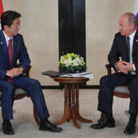 Focus on 1956 accord may signal dawn for Japan-Russia isle row