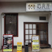 Hyakushokuya, a beef steak bowl restaurant in Kyoto Prefecture, serves only 100 meals a day to reduce food waste. | ERIC JOHNSTON