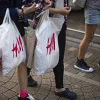 H&M to halt use of plastic bags at Japan stores and charge for paper bags