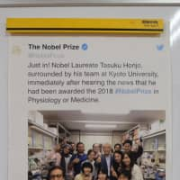 A copy of a tweet posted by the official account of the Nobel Foundation is displayed on a white board at Honjo's office. | PAUL CROUSE