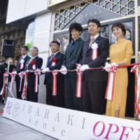 'Unappealing' Ibaraki steps up PR campaign to boost survey ranking