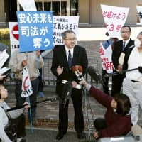 Takamatsu High Court rejects calls from residents to halt Shikoku Electric's Ikata nuclear reactor
