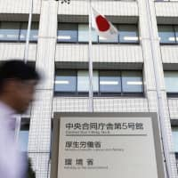 The health ministry is considering revising the insurance system to apply stricter rules for its coverage along with the plan to accept more foreign workers. | KYODO