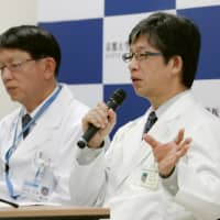 Kyoto University performs world's first iPS cell transplant for Parkinson's