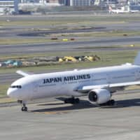 12 Japan Airlines flights delayed in 15 months due to pilots failing alcohol tests