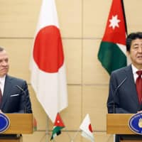 Japan and Jordan agree to boost security cooperation