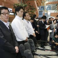 Time running out for Osaka leaders seeking to push city-prefecture integration plan