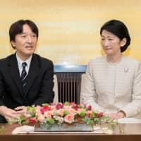 Prince Akishino and his wife, Princess Kiko, attend a news conference ahead of his 53rd birthday at the prince's residence in Tokyo. | REUTERS