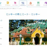 The Tokyo Disneyland website shows details for the Mickey's House and Meet Mickey attraction, where some waited for 11 hours to enter on Sunday — the 90th anniversary of the character's screen debut on Nov. 18, 1928.