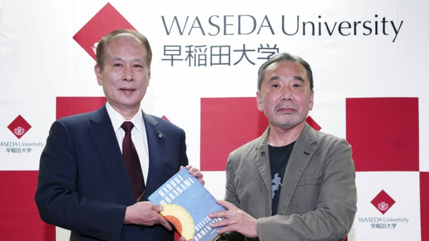 Haruki Murakami to donate novel manuscripts, other material to Waseda University, his alma mater