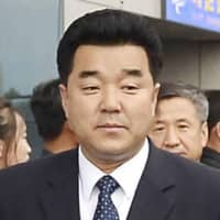 Japan plans to accept entry of North Korean sports minister in November