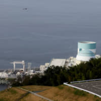 Shikoku Electric Power's nuclear plant in Ikata, Ehime Prefecture. | REUTERS