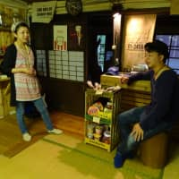 Aging Tokyo town lures young residents with offers of houses and land