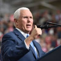 U.S. Vice President Mike Pence to hold talks with Prime Minister Abe during Tokyo visit next week
