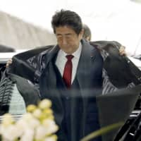 Revenue for Abe's LDP overwhelms other political parties in Japan