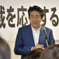 Constitutional referendum would unleash TV blitz never before seen in Japan