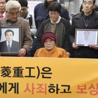 Plaintiffs in a wartime labor case involving Mitsubishi Heavy Industries head toward South Korea's Supreme Court in Seoul on Thursday. | KYODO