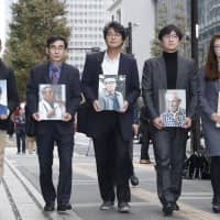 Lawyers for four South Koreans (shown in photographs) who were forced during Japan's occupation of the Korean Peninsula to work at a steel mill belonging to Japan Iron & Steel Co., later known as Nippon Steel Corp., are seen outside the head office of Nippon Steel & Sumitomo Metal Corp. in Tokyo on Monday. | KYODO