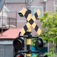 Probe launched as electric wheelchair accidents surge at rail crossings nationwide