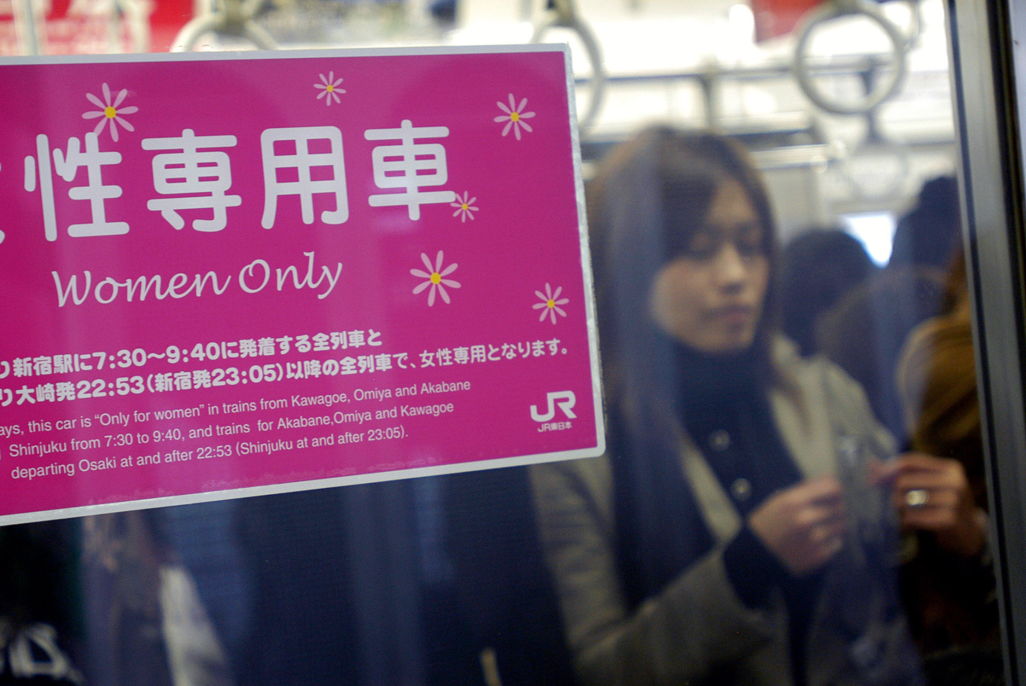 A majority of women in Tokyo approve of the single-sex carriages introduced in the city in 2000 to combat groping on trains, according to a survey. | BBG