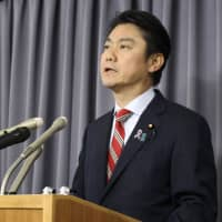 Japan's justice minister apologizes for erroneous data on foreign interns, blaming Excel mishap