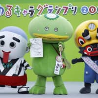 Saitama city's Kaparu beats out organized voting to win grand prix title at annual mascot contest