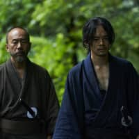 Fighting spirit: Shinya Tsukamoto's 'Killing' sees Sosuke Ikematsu (right) face internal conflict over whether he can kill. | © SHINYA TSUKAMOTO / KAIJYU THEATER