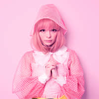 Pretty in pink: Pop star Kyary Pamyu Pamyu is still the face of J-pop for many fans overseas.