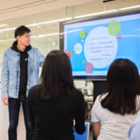 Cloud security services provider HDE Inc., based in Shibuya Ward, Tokyo, has been using English as its official in-house language since 2016. | HDE INC.