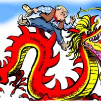 Sino-U.S. clash is a great power competition, not 'Cold War II'