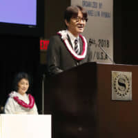 Prince Akishino questions Japanese government financing of Shinto-linked rite
