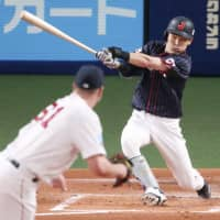 Sosuke Genda powers Samurai Japan past MLB All-Stars in series finale