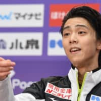 Medical tests to determine if Yuzuru Hanyu returns to competition this year
