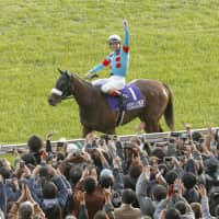 Almond Eye claims fourth G1 victory with Japan Cup win