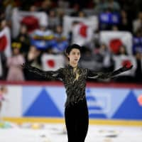 Yuzuru Hanyu won his opening Grand Prix event for the first time in his nine-year senior career on Sunday in Helsinki with three record scores. | REUTERS