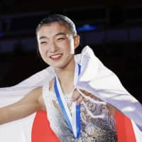 Kaori Sakamoto came from seventh place after the short program to take the bronze medal at the Helsinki Grand Prix on Saturday. KYODO