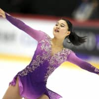 Yuna Shiraiwa finished in fourth place at the Helsinki Grand Prix on Saturday in her lone GP assignment of the season. AP | AP