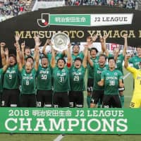 Matsumoto Yamaga celebrate their J2 championship on Saturday in Matsumoto, Nagano Prefecture. | KYODO