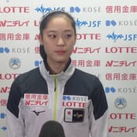 Tomoe Kawabata placed third with 158.16 points. | JACK GALLAGHER