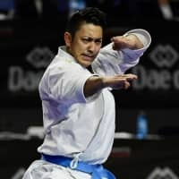 Ryo Kiyuna competes in the Kata individual male final during the 24th Karate World Championships in Madrid on Saturday. | AFP-JIJI