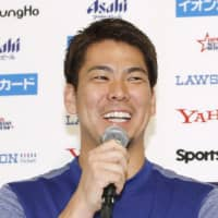 Kenta Maeda to pitch against Samurai Japan on Tuesday