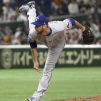 Rangers pitcher Chris Martin happy to return to Japan with MLB All-Stars