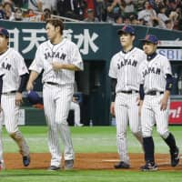 Japan falls to Taiwan in warm-up for MLB all-star series