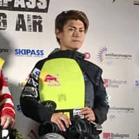 Reira Iwabuchi, Takeru Otsuka win big air World Cup gold