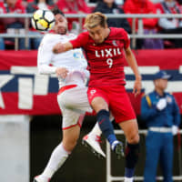 Antlers in control of ACL final