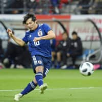 Japan trounces Kyrgyzstan in final friendly before Asian Cup