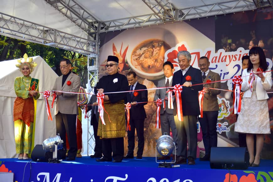 The Malaysia Fair made its debut in a three-day showcase held at Shinjuku Chuo Park from Nov. 2 to 4. Visitors were able to experience the country